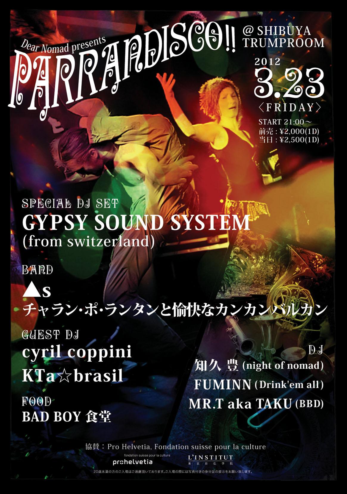 3/23 FRI 21:00- 【PARRANDISCO!!】at Shibuya TRUMP ROOM_b0032617_0272014.jpg