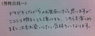 f0075217_154425100.jpg