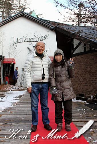八ヶ岳にて「カワラヒワ」さん&柳生さん&ミント初公開(@@;_e0218518_1145542.jpg