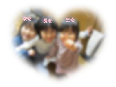 b0167519_9451314.jpg