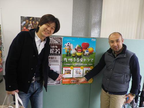 「オヤジバトル!」NHK総合で放送!_e0198627_11104814.jpg