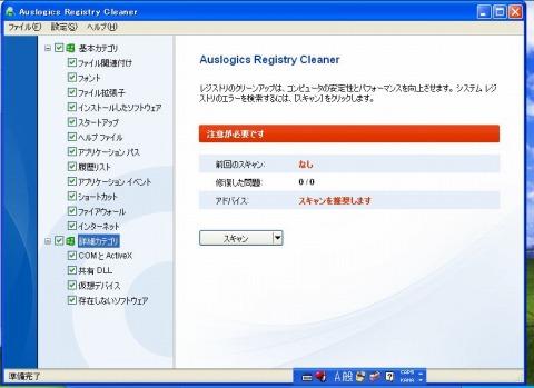c0240934_22155523.jpg