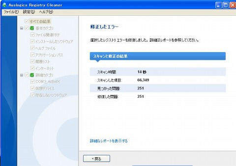 c0240934_22161327.jpg