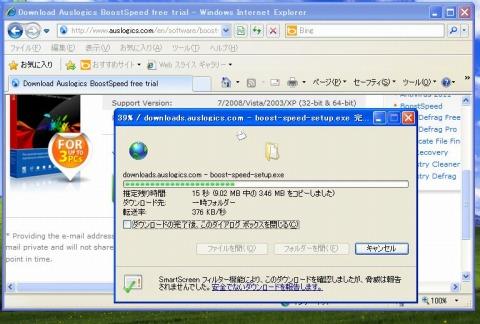 c0240934_22183975.jpg