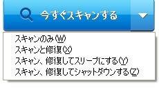 c0240934_22202381.jpg