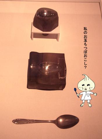 燕市産業史料館 その④_d0156336_0571949.jpg