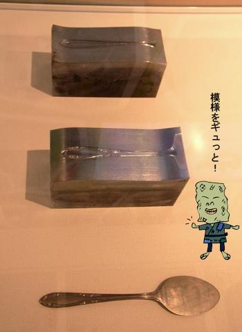 燕市産業史料館 その④_d0156336_1540893.jpg