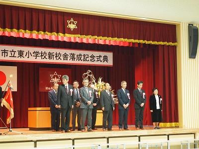 津山市立東小学校 新校舎落成記念式典_f0151251_13304139.jpg