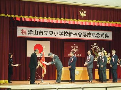 津山市立東小学校 新校舎落成記念式典_f0151251_13305460.jpg