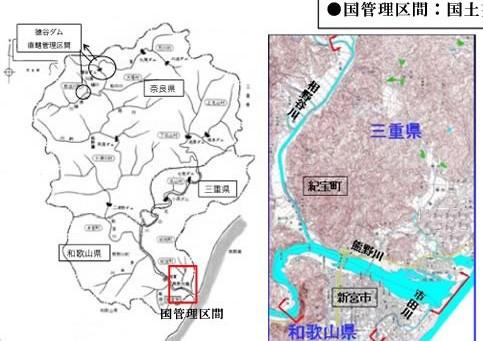 熊野川台風12号水害調査行(5)  相野谷川その1_f0197754_21405576.jpg
