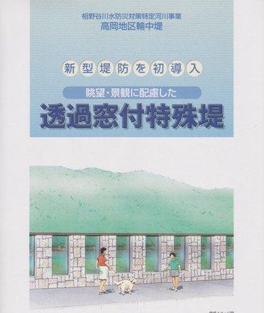 熊野川台風12号水害調査行(5)  相野谷川その1_f0197754_2141563.jpg