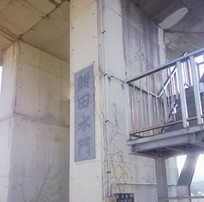 熊野川台風12号水害調査行(5)  相野谷川その1_f0197754_21425959.jpg