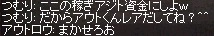 a0201367_13146.jpg