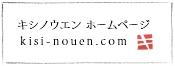 苗の慣らし_c0110869_197914.jpg