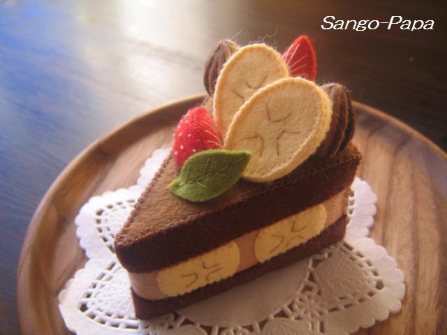食べられないケーキ屋さん_b0187479_22581041.jpg