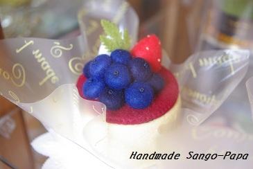 食べられないケーキ屋さん_b0187479_23162422.jpg