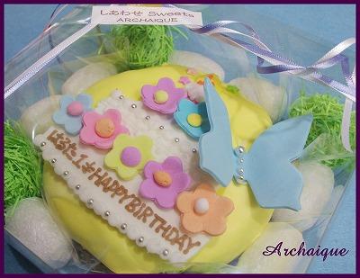 1th birth day_c0220186_11363416.jpg