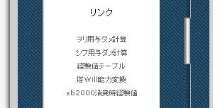 c0224791_20141954.jpg