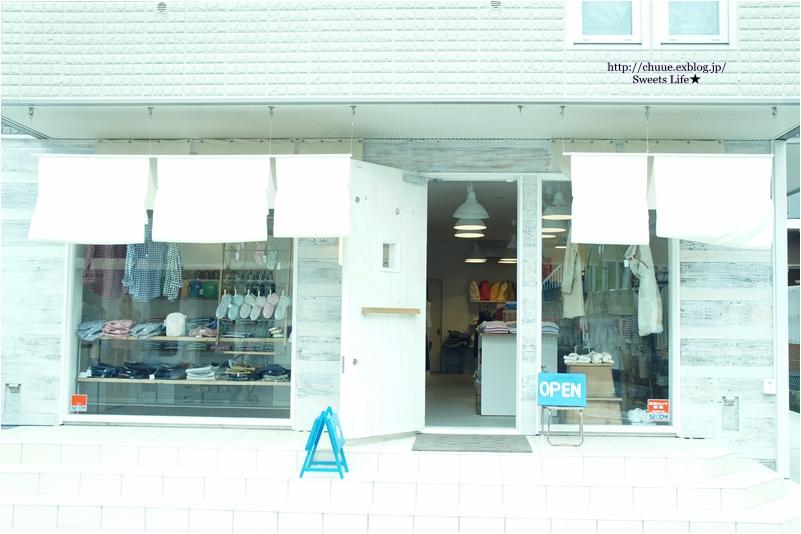 f0224192_2012748.jpg