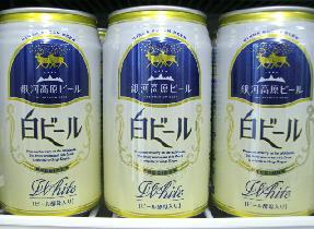 年に2回だけ造られる限定ビール、発売です!_f0055803_1713253.jpg