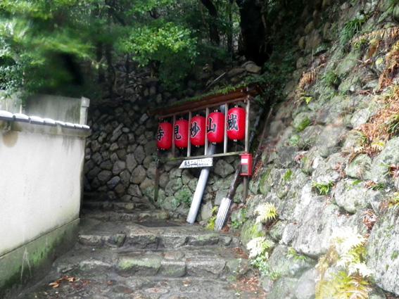 12.03.06(火) ありま~散々(有馬三山)その2_a0062810_19281449.jpg