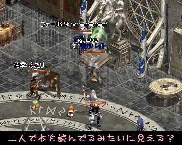 f0072010_1593321.jpg
