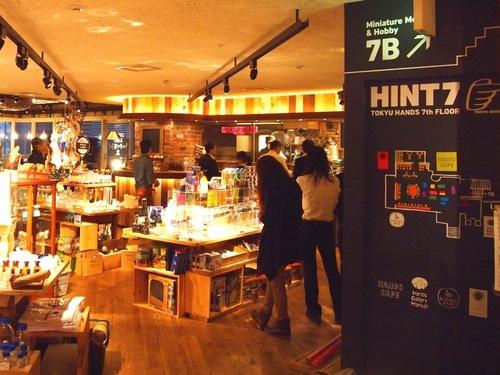 「ハンズカフェ」オープン_c0194011_21171333.jpg