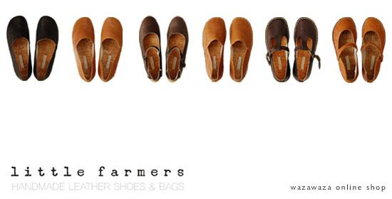 little farmers_f0203920_1352176.jpg