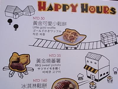 ++驚!台湾 野菜物語++_e0140921_9434948.jpg