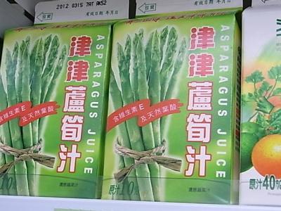 ++驚!台湾 野菜物語++_e0140921_9464845.jpg
