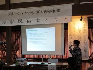 中山ミヤ子さんが講演会に訪れました☆_e0061225_15412463.jpg
