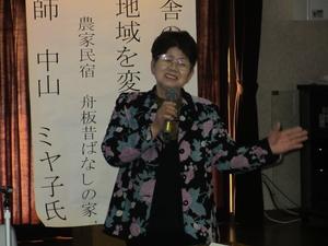 中山ミヤ子さんが講演会に訪れました☆_e0061225_15412754.jpg