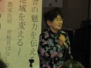 中山ミヤ子さんが講演会に訪れました☆_e0061225_15412963.jpg