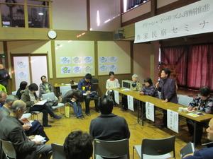 中山ミヤ子さんが講演会に訪れました☆_e0061225_15413297.jpg