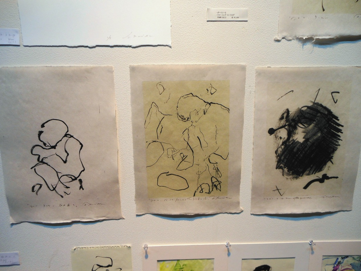 1650) 「栗田健・絵画展 『Portrait』」 af 終了・2月21日(火)~3月5日(月)_f0126829_20264668.jpg