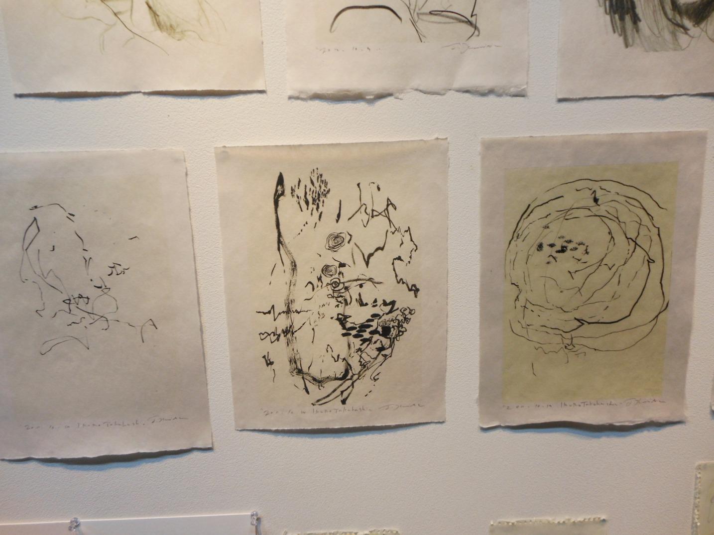 1650) 「栗田健・絵画展 『Portrait』」 af 終了・2月21日(火)~3月5日(月)_f0126829_2027121.jpg
