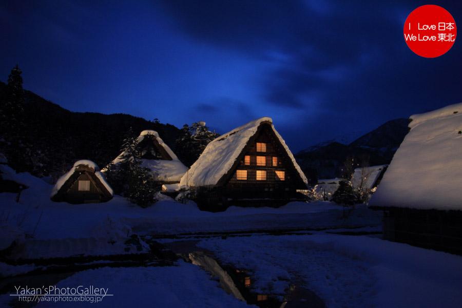 冬の高山、白川郷の合掌造り集落ライトアップ 08 冬の白川郷合掌造りの家ライトアップ編_b0157849_0215166.jpg