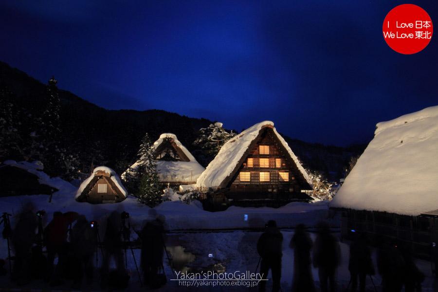 冬の高山、白川郷の合掌造り集落ライトアップ 08 冬の白川郷合掌造りの家ライトアップ編_b0157849_0215776.jpg