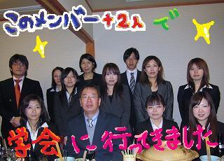 学会に行ってきました~☆_b0059154_136544.jpg