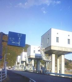 熊野川台風12号水害調査行(6)  相野谷川その2_f0197754_21554193.jpg