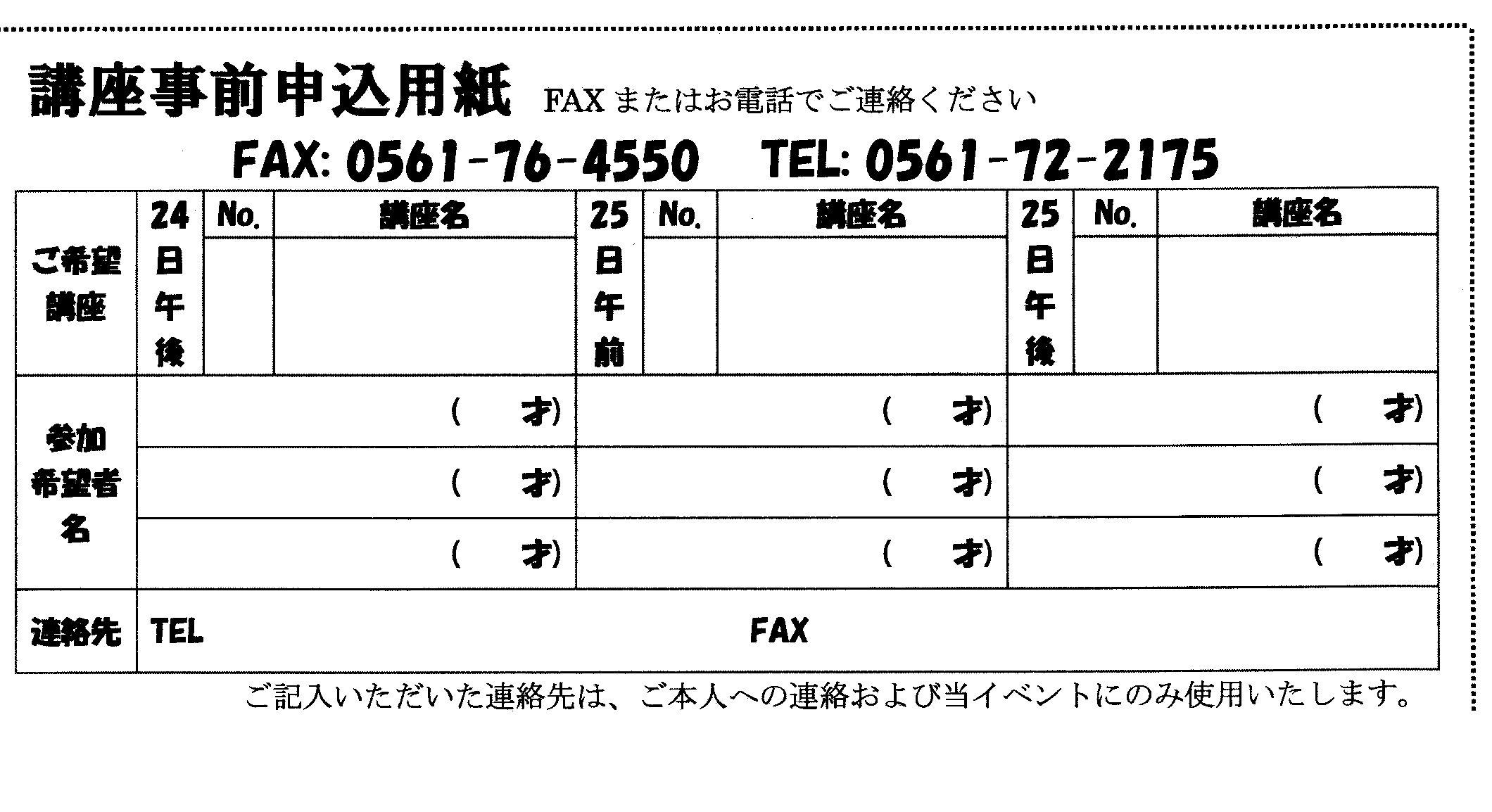 f0234254_17471666.jpg