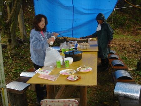 みさき里山クラブ「じねんじょパーティー」_c0108460_217294.jpg