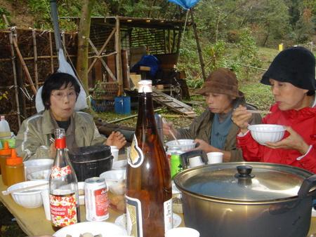 みさき里山クラブ「じねんじょパーティー」_c0108460_2232161.jpg