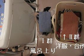 e0201060_2034075.jpg