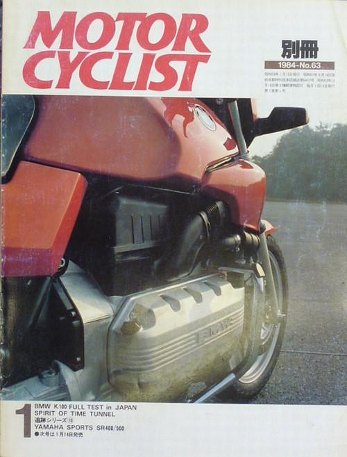 K100がデビューした当時の雑誌紹介の巻_e0254365_20364530.jpg