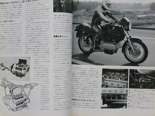 K100がデビューした当時の雑誌紹介の巻_e0254365_2043683.jpg