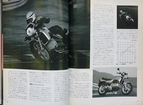 K100がデビューした当時の雑誌紹介の巻_e0254365_20483653.jpg