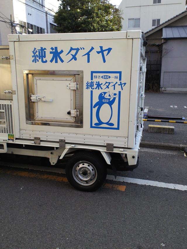 純氷ダイヤ_c0001670_2163859.jpg