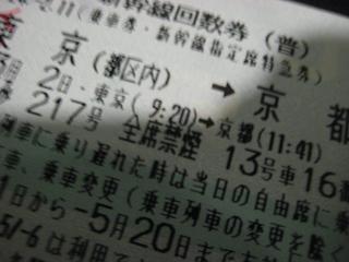c0165372_00255.jpg
