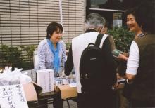 川西市生活学校連合会【活動報告】_a0226881_14421342.jpg